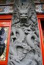 Free Stone Dragon Royalty Free Stock Photos - 9223578