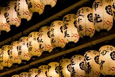 Free Japanese Lanterns Royalty Free Stock Photo - 9239665