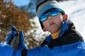 Free Fun Face In The Snow Stock Photos - 9245173