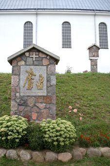 Free Catholic Scene Royalty Free Stock Photography - 9274557