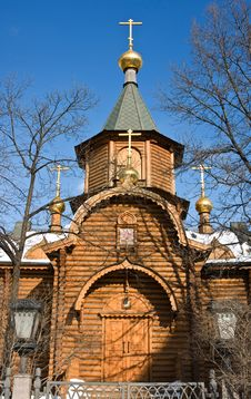 Free Church Of The Holy Icon Of Our Lady Royalty Free Stock Photography - 9284627
