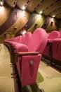 Free Cinema Auditorium Royalty Free Stock Photography - 9299597