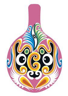 Free Beijing Opera Mask Stock Images - 9295474