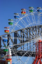 Free Ferris Wheel Stock Images - 934604
