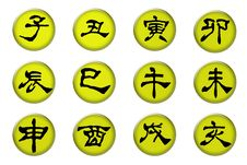 Free Japanese Yellow Icons Royalty Free Stock Photography - 9329507