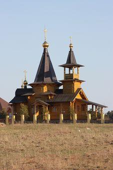 Christian Orthodox Temple Stock Image