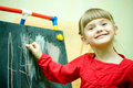 Free Girl Draws Royalty Free Stock Photos - 9378398