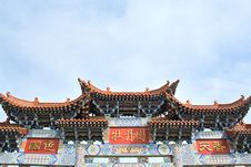Free Ancient China S Door And Roof Stock Photos - 9373543