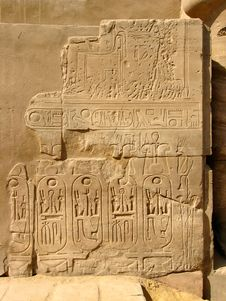 Egyptian Hieroglyphics Carved On The Stela Royalty Free Stock Photography