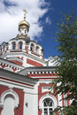 Free Part Of Orthodox Cathedral Stock Images - 9398334