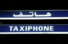Free Taxi Sign Stock Photo - 9404320