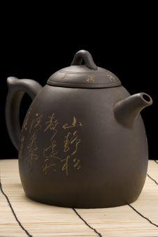 Free Teapot On Mat Stock Image - 9405431