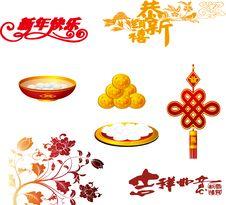 Free Dumpling Stock Photos - 9425553