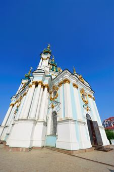 Free Orthodox Church Royalty Free Stock Photography - 9434897