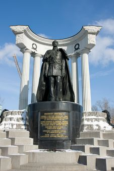 Free Monument To Emperor Alexander II Royalty Free Stock Photo - 9450325