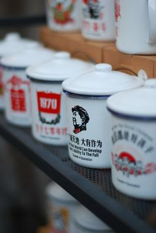 Free Chinese Cups Stock Photos - 9474313