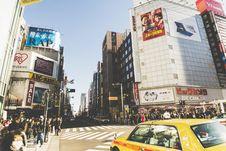 Free Shinjuku Japan Stock Photo - 94945690