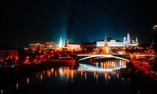 Free Moscow At Night Royalty Free Stock Photography - 95354917