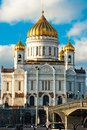 Free Cathedral Of Christ The Saviour In Moscow Stock Photo - 9568830