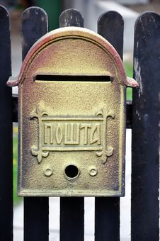 Free Mailbox Royalty Free Stock Images - 9596189