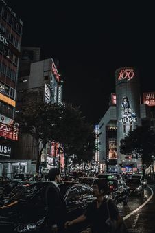 Free Traffic On Streets Of Tokyo, Japan At Night Stock Images - 96114674