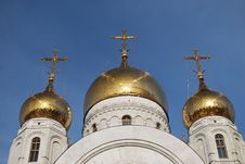 Free ORTHODOX CHURCH Stock Photos - 9641473