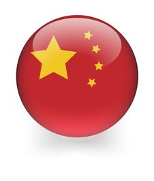 Free Shiny Sphere With Chinese Flag Stock Image - 9659401