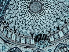 Free Dome, Structure, Symmetry, Architecture Stock Photos - 96911783