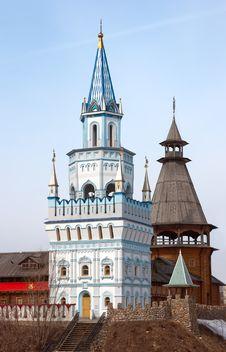 Kremlin Towers Stock Images