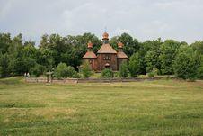 Free Ukrainian Church. Gate. Stock Photos - 9748203