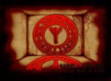 Free Runic Room Stock Image - 9773971