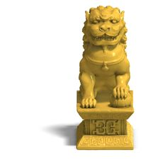 Free Golden Chinese Foo Dog Stock Photography - 9798862