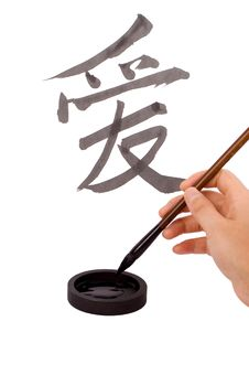 Free Chinese Character - Love Stock Photos - 9803543