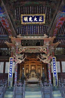 Free Qing Dynasty Palace(chongzheng Palace Inside) Stock Photos - 9803633