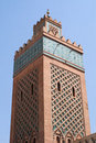 Free Mosque Royalty Free Stock Image - 9815576