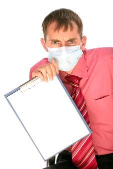 Free The Businessman In A Mask Stock Photo - 9823690