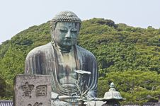 Free Daibutsu Front View Stock Images - 9852044