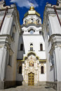 Free Church In Kiev Royalty Free Stock Images - 9886329