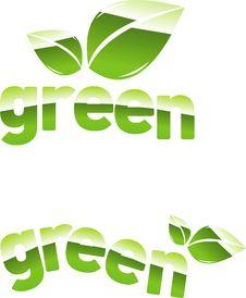 Free Green Tree Stock Photography - 9979422