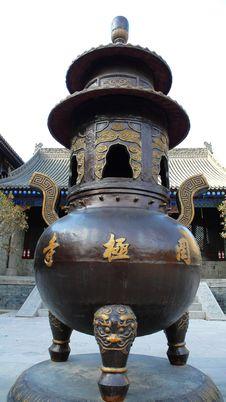 Free Three-legged Ancient Chinese Vessel Royalty Free Stock Photos - 9990628